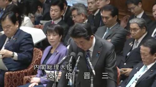 安倍晋三・衆院予算委・2月3日.PNG