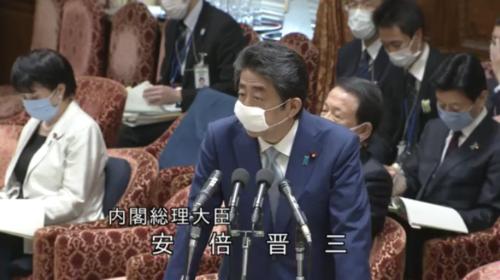安倍晋三・衆院予算委・4月28日.PNG