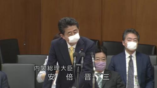 安倍晋三・衆院厚生労働委員会・5月22日.PNG