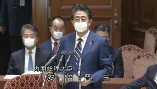安倍晋三・議員運営委員会・4月7日.PNG