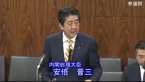 安倍晋三・TPP関連法案・参院内閣委.PNG