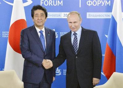 安倍首相とプーチン.PNG