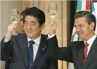 安倍首相とペニャニエト大統領.PNG