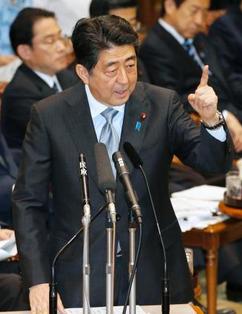 安倍首相・タックスヘイブン.PNG