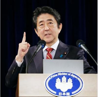 安倍首相・ベトナムのハノイ.PNG