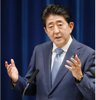 安倍首相・加計学園.PNG