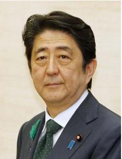 安倍首相・増税延期.PNG