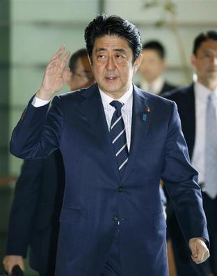 安倍首相・官邸.PNG