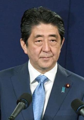 安倍首相・憲法改正.PNG