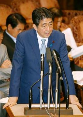 安倍首相・新国立競技場1.PNG