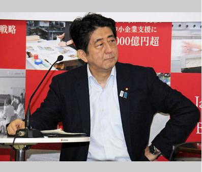 安倍首相・法人税.PNG
