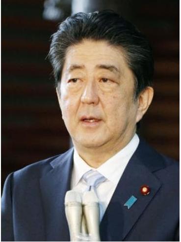 安倍首相・消費税増税.PNG