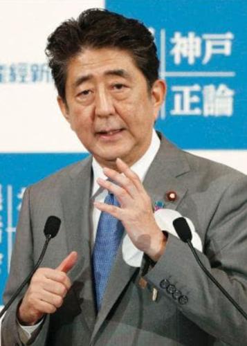 安倍首相・神戸「正論」.PNG