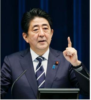 安倍首相・給付型奨学金制度.PNG