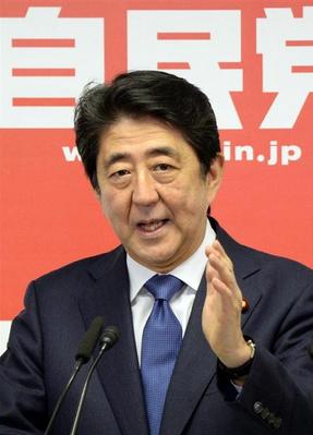 安倍首相・自民党.PNG