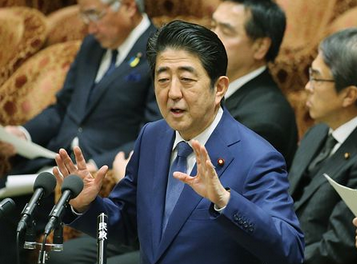 安倍首相・GPIF.PNG