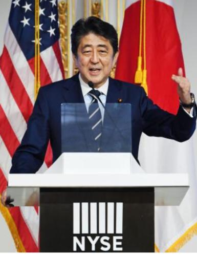 安倍首相・NYSE.PNG