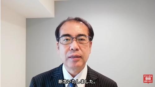 安藤裕・衆院選断念.PNG