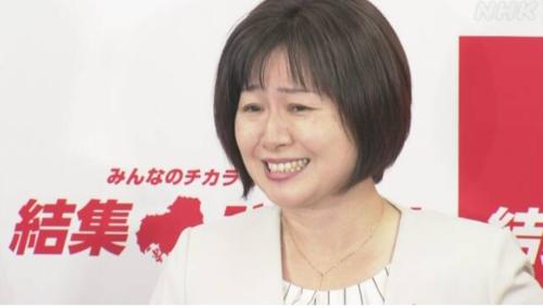 宮口治子・初当選.PNG