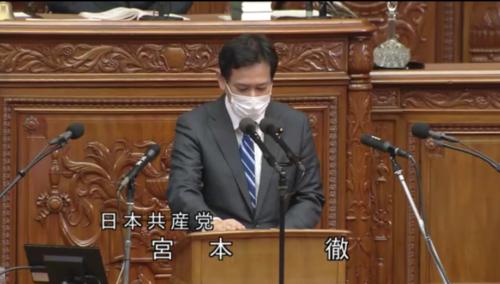 宮本徹(日本共産党)・予防接種法改正案・賛成討論.PNG