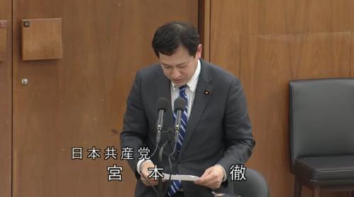 宮本徹(日本共産党)・労働基準法改正案・反対討論.PNG
