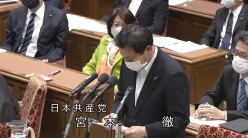 宮本徹(日本共産党)・年金法案・反対討論.PNG