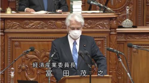 富田茂之(経済産業委員長)・産業競争力強化法改正案.PNG
