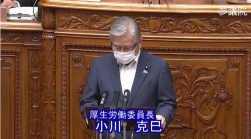 小川克巳(厚生労働委員長)・B型肝炎法案.PNG