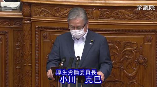 小川克巳(厚生労働委員長)・健康保険法改正案.PNG