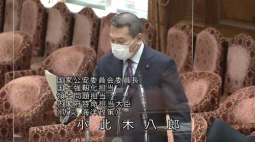 小此木八郎・銃刀法改正案・趣旨説明・衆院内閣委員会.PNG