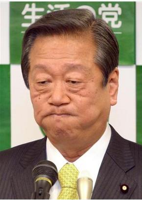 小沢一郎2.PNG