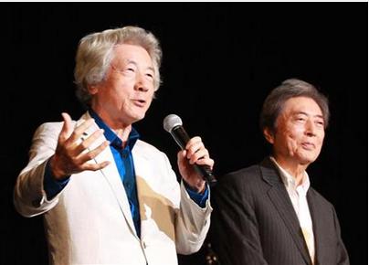 小泉純一郎と細川護煕がコンサートに登壇.PNG