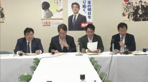 小泉進次郎(右から2人目)・厚生労働部会.PNG