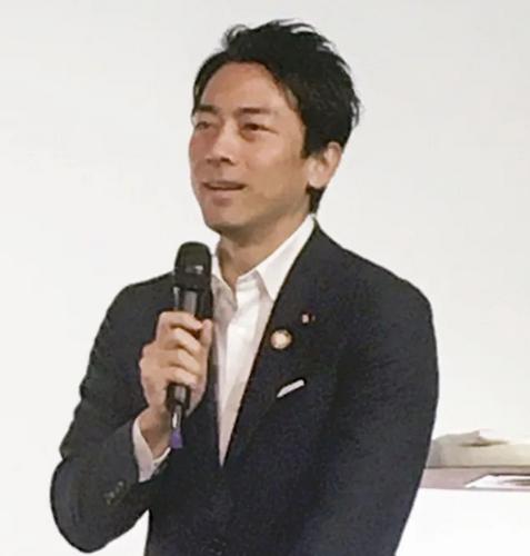 小泉進次郎・セクシー言及.PNG