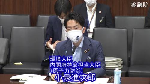 小泉進次郎・プラスチックごみ法律案・趣旨説明・参院環境委員会.PNG