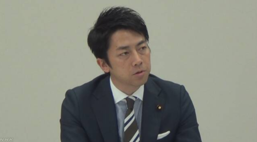 小泉進次郎・令和の時代も改革.PNG
