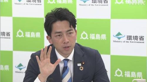 小泉進次郎・環境省と福島県.PNG