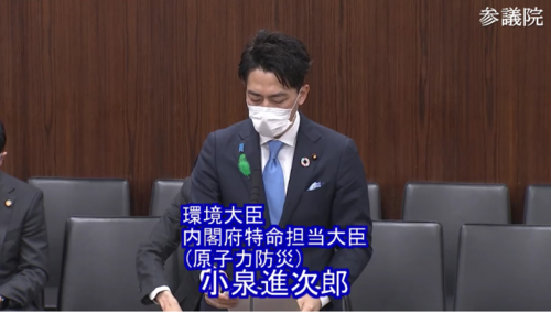 小泉進次郎・自然公園法改正案・趣旨説明・参院環境委員会.PNG