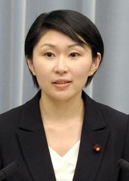 小渕優子.PNG