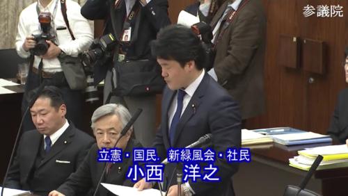 小西洋之・日米FTA・反対討論.PNG