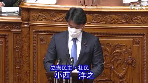 小西洋之・RCEP承認案・質疑・参院本会議.PNG