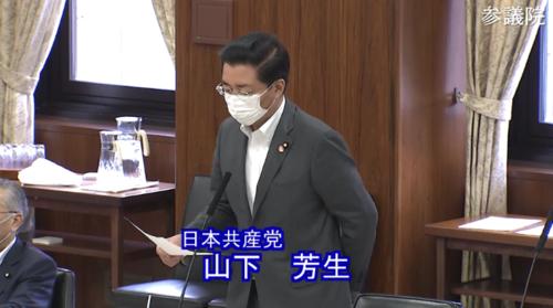 山下芳生(日本共産党)・大気汚染防止法改正案・修正案・趣旨説明.PNG