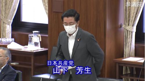 山下芳生(日本共産党)・大気汚染防止法改正案・反対討論.PNG