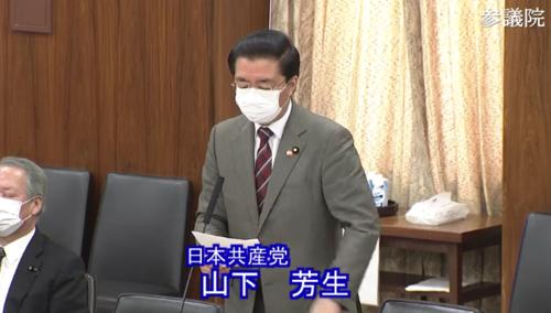 山下芳生(日本共産党)・自然公園法改正案・反対討論.PNG