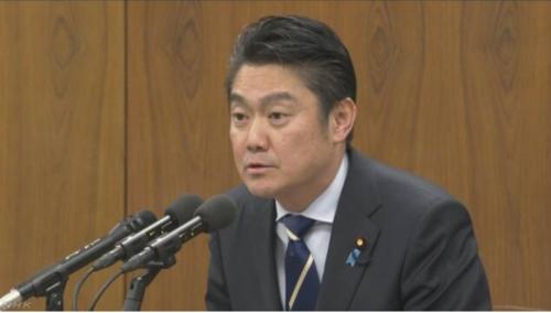 山下貴司(法務大臣)・閉会中審査・衆院.PNG