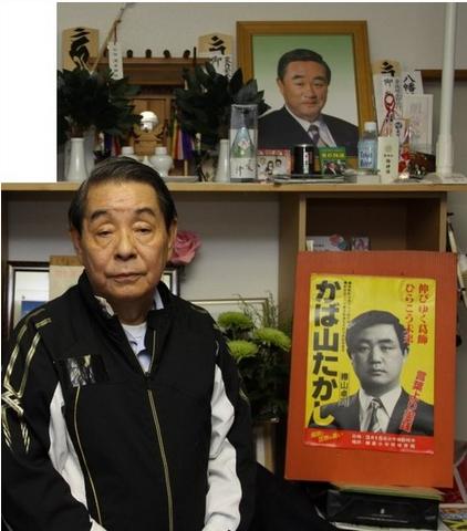 山口敏夫が語る樺山氏の真相について.PNG