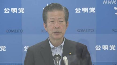 山口那津男・衆院選はワクチン接種進展後.PNG