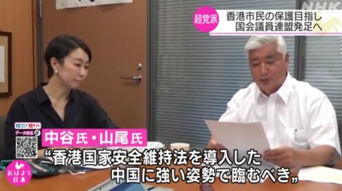 山尾志桜里と中谷元・超党派.PNG