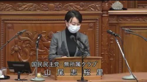山尾志桜里・日英FTA承認案・衆院本会議.PNG