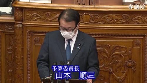 山本順三(予算委員長)・令和3年度予算.PNG